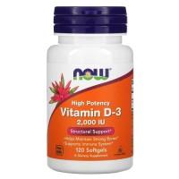 NOW Vitamin D3 2000UI, 120 softgel