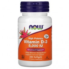 NOW Vitamin D3 5000UI, 240 softgel