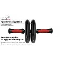 PowerPlay Ролик для пресу подвійний PP-4327