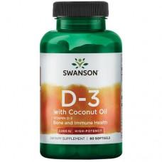 Swanson Vitamin D3 Coconut oil 2000IU, 60 капс.